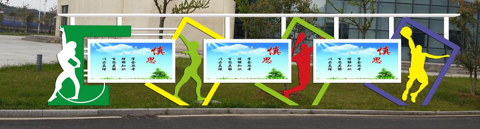 滨州公交候车亭