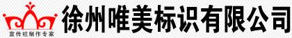 滨州宣传栏_滨州宣传栏厂家